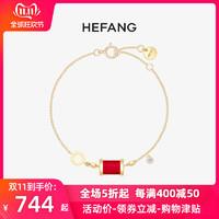 HEFANG Jewelry/何方珠寶沉睡公主手鏈 本命年紅繩女簡約飾品禮物