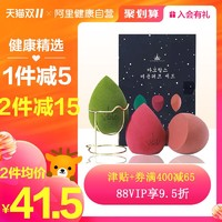 AMORTALS爾木萄美妝蛋葫蘆粉撲彩妝化妝用不吃粉海綿粉撲干濕兩用