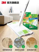 3M平板拖把家用靜電除塵紙除塵拖把免手洗木地板家用懶人靜電拖把