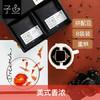子魚掛耳咖啡 美式香濃純風味咖啡粉 濾掛式烘培咖啡豆新鮮現磨黑咖啡 8袋裝