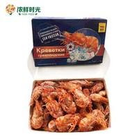 濃鮮時光 俄羅斯火龍蝦格陵蘭蝦熟凍即食帶籽 俄羅斯蝦爬子 1kg 70-90只