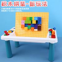 匯奇寶 兒童積木拼裝寶寶玩具益智女孩塑料2-6歲多功能legao小積木桌 積木學習桌
