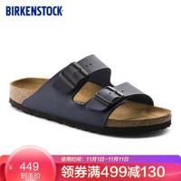 BIRKENSTOCK軟木拖鞋男女同款進口時尚涼鞋拖鞋女Arizona系列 藍色-窄版 35
