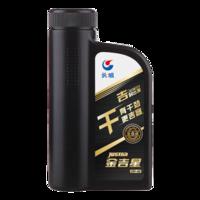 長城長城金吉星SN/CF 0W-40 全合成 汽油機油 汽車 潤滑油  1L 汽車用品 *3件