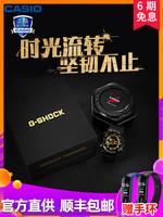 卡西歐手表男gshock黑金GA-110GB黑暗之心悟空版限量獨角獸聯名款 過癮奇妙夜