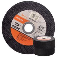 工蜂角磨機切割片金屬不銹鋼砂輪片切鋁合金磨光片雙網打磨片鋸片