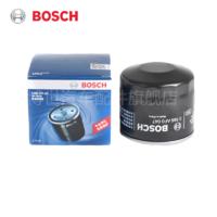 11日0點 : BOSCH/博世 0986AF0047 機油濾清器 適配現代起亞車系 *2件