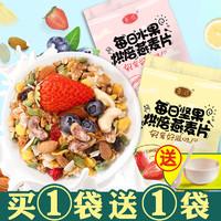 覓珍 水果燕麥片 400g*2袋