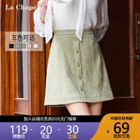 拉夏貝爾高腰半身裙子女2019秋季新款韓版黑色氣質a字短裙學生