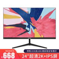 SANC N50Plus 24英寸IPS顯示器(2K、98%sRGB)