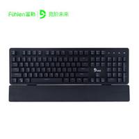 富勒(Fuhlen) 第九系G903S機械游戲鍵盤有線鍵盤Cherry櫻桃軸104色 紅軸