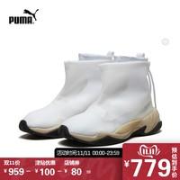 PUMA彪馬官方正品 HAN KJOBENHAVN聯名男女休閑鞋Thunder 369427