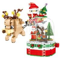 新森宝 圣诞老人雪橇驯鹿 346颗粒