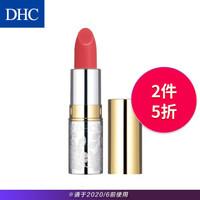 蝶翠詩(DHC) 尊貴美容液唇膏2.4g 保濕滋潤唇彩珊瑚色斬男色口紅不易脫色 RD108 *2件