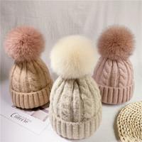 帽子女秋冬季狐貍毛球毛線帽潮百搭韓版套頭帽冬天保暖羊毛針織帽