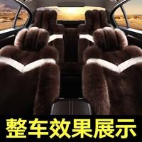 通逸羊皮毛汽車坐墊冬季19年新款皮毛一體毛絨座墊保暖純羊毛座套