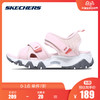 Skechers斯凱奇女新款厚底增高熊貓鞋 休閑涼鞋66666188
