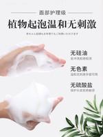 日本原裝進口天使的艷輪 Ahalo Butter 弱酸無硅深層植物洗發水/護發素 500ml