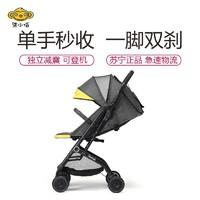 柒小佰兒童嬰兒手推車寶寶折疊傘車超輕避震四輪手推車