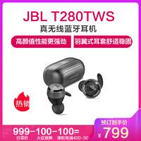 JBL T280TWS 真無線藍牙耳機 運動跑步迷你入耳掛耳式防水耳機5.0 黑色