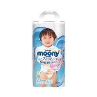 11日0點、雙11預告 : moony 尤妮佳 男嬰用拉拉褲 XL38片