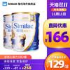 雅培港版Similac心美力嬰幼兒童助長牛奶粉3段1-3歲