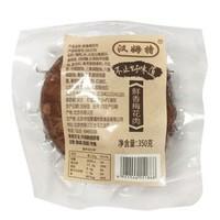 恒慧 漢姆特 鮮香梅花肉 350g*2袋 火腿 冷藏熟食 開袋即食手抓餅食材