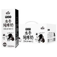 皇氏乳業 甲天下水牛奶 純味奶 200ML*10 *3件