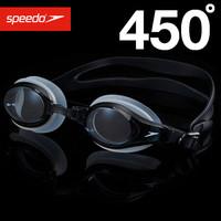 速比濤speedo 近視泳鏡新款大視野舒適游泳眼鏡 男士女士游泳鏡 高清防霧防水 黑色450度 811321B973 *3件