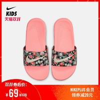 Nike 耐克官方NIKE KAWA SLIDE VF (GS/PS)幼童/大童拖鞋BV1226