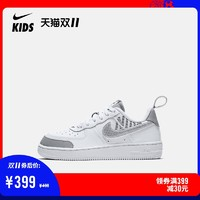 Nike 耐克官方NIKE FORCE 1 LV8 2 (PS) 幼童運動童鞋 CK0829