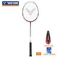 VICTOR威克多羽毛球拍单拍碳纤维业余初级速度类羽毛球拍 亮剑系列 BRS-1800