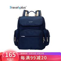travel plus旅行家媽咪包雙肩包多功能大容量休閑男女背包學生書包可手提外出媽媽包母嬰包深藍