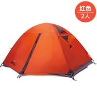 牧高笛戶外裝備 登山露營雙人雙層鋁桿透氣野營帳篷 冷山2AIR MZ092004 紅色