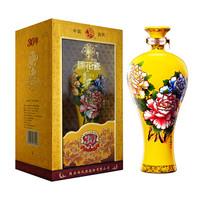 西凤酒 国花瓷30年陈酿 52度 500ML 单瓶  口感凤香型 *2件