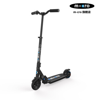 m-cro 米高 EM0008 电动滑板车