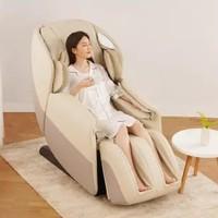 小编精选:扫除全身疲惫 摩摩哒智能按摩椅