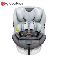 globalkids 环球娃娃 C05001 星钻骑士 汽车安全座椅 0-12岁
