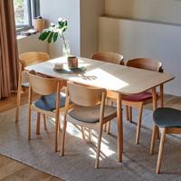 有品米粉節 : 樣子生活 103°系列 環抱拉伸餐桌椅  一桌四椅