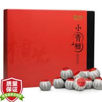 艺福堂 小青柑陈皮桔普小沱茶 含茶针礼盒 120g *5件