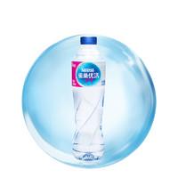 Nestlé 雀巢 优活饮用纯净水 550ml*12瓶