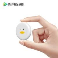 Tencent 腾讯 极光快投 2代 无线投屏器
