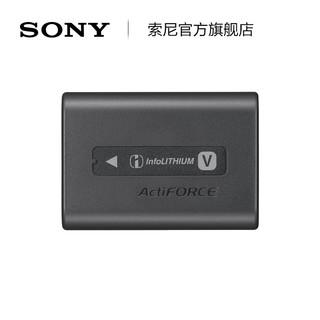 SONY 索尼 NP-FV70A 可重复充电电池 摄像机适用