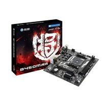AMD 锐龙 3600 CPU处理器+影驰B450M虎将主板 板U套装
