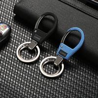 綠巨能(llano)鑰匙扣圈環父親節禮物汽車創意禮品生日禮物送男友 藍色 *7件