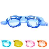 新麗雅 XL15B0252 兒童泳鏡