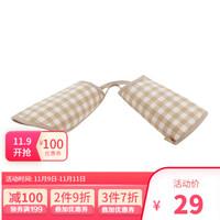 良良(liangliang)寶寶嬰兒手臂涼席2條裝 *7件