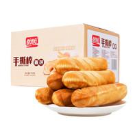 京东PLUS会员:PANPAN FOODS 盼盼 手撕棒面包 奶香味 700g *6件