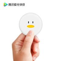 Tencent 腾讯 极光快投2 无线投屏器
