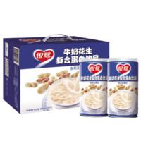 银鹭 花生牛奶 复合蛋白饮品 370g*12罐